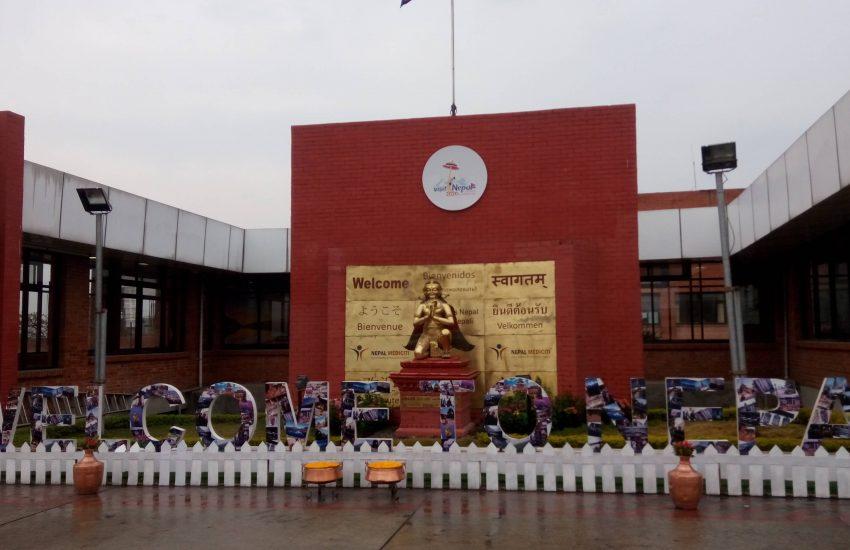 visit nepal 2020 TIA airport